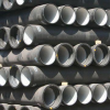 Ductile Iron Pipe -- LD-001-PPDI2