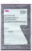 3M Scotch-Brite 37447 Non-Woven Aluminum Oxide Hand Pad - Very Fine Grade - 6 in Width x 9 in Length -- 051131-37447 - Image