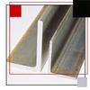 Metal Angle -- 3/4 X 3/4 X 1/8