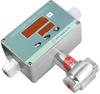 Multi-functional Intelligent Differential Pressure Transmitting Controller -- MDM460