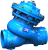 Bermad Air Valve -- Series 700 | Victaulic Series 970 - Image