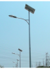 Supera Series - Solar Street Lights -- GS-LED-290B