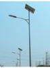 Supera Series - Solar Street Lights -- GS-LED-290B -- View Larger Image