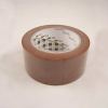 3M 764 General Purpose Vinyl Tape Brown 2 in x 36 yd Roll -- 764 BROWN 2IN X 36YDS -Image