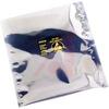 SCC 1000 Static Shield Bag/Metal-IN (Size 14 x 18) -- 70112680