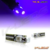 UV 3 LED WEDGE BASE DASH LIGHT BULBS 37 74 | 1 PAIR -- 74_3_UV
