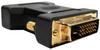 DVI-D M/M Coupler -- SGC-DVIDMM