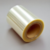 3M™ Overlaminate Label Materials 7738FL -- 7738FL