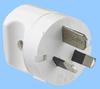 Australia- Plug -- 88010450 - Image