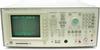 Spectrum Analyzer -- MS2802A