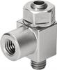 GRLO-M3 Flow control valve -- 175039