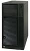 Intel SC5650 Rackmount Enclosure -- SC5650DPNA
