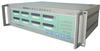 Multi-screen Pressure/Level Transmitter and Displayer -- MSB9458