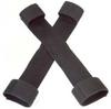 Harness Webbing Protector -- 5KCX1