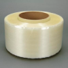 Scotch(R) Bag Conveying Tape 8631 Clear, 1/4 in x 8000 yd -- 70006191657