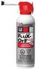 Chemtronics Flux-Off 896B Concentrate Flux Remover - Spray 8 oz Aerosol Can - ES896B -- ES896B