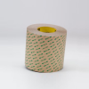 3M VHB F9473PC Adhesive Transfer Tape 0.5 in x 60 yd Roll -- F9473PC 1/2IN X 60YDS -Image