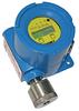 EX-5130 Sensor/Transmitter for Reactive Gas, ETO -- P/N 10013-5200