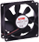 DC Axial Fan -- 246DL -Image
