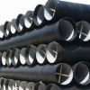 Ductile Iron Pipe -- LD-001-PDI2