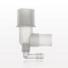 Gas Sampling Elbow with 90 Degree Swivel Stem -- 55122