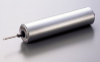 AC Motorized Roller -- PM605AU