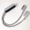 0.5 M/0.5 M Length Compatible Cable -- 1492-C005005XG -Image