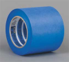 Painters Masking Tape,4 In W -- 15C061