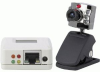 Lorex Network Video Server with Day/Night Camera -- IPSC2230