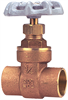 Gate Valve – Brass, Full Port, Solder Ends -- SI-8