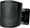 Surface-Mount Satellite Speaker for Subwoofer-Satellite  Loudspeaker System -- Control 52