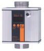 Ultrasonic flow meter -- SU9001 -Image