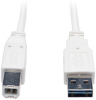Universal Reversible USB 2.0 Cable (Reversible A to B M/M), White, 6-ft. -- UR022-006-WH - Image