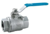 Ball Valves: 316 Stainless Steel Ball Valves