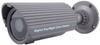 Intensifier Bullet Camera -- 80-30107