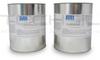 BJB TC816 Fast Cast Urethane 20lb Kit -- BJPU14886 -Image