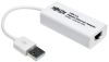 USB 2.0 Hi-Speed to Gigabit Ethernet NIC Network Adapter, 10/100/1000 Mbps, White -- U236-000-GBW
