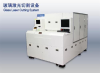 Glass Cutting and Drilling System -Image