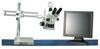 Trinocular Stereo-Zoom Microscope -- 52K2560