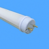 Yuan Dean - LED Tube -- T8-8WB