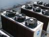 Hybrid Condenser -- TrilliumSeries™