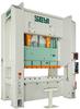 Straight Side Mechanical Press -- SLS2-200
