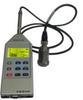 Monoaxial Vibration Meter -- SC310+VM310