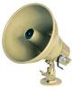 Metal HornSpeakers -- AH5A