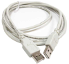 15ft USB 2.0 A Male to A Male Cable -- 10U2-02115