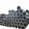 Seamless Pipe -- LD-001-PP2 - Image