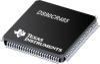 DS90CR485 133MHz LVDS 48-bit Channel Link Serializer -- DS90CR485VS/NOPB