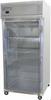 Extra-Wide Refrigerator -- S1RX-GD
