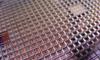 Ultra Low Pressure Die - SM5103