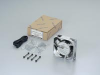 MU Series Fan Kit -- t-mu925s-51-gp